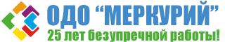 Кондиционеры, вентиляция, окна и двери ПВХ в Гомеле | Меркурий